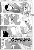 ●キラキラ☆プリキュアアラモード第14話「キラキラル大放出」
