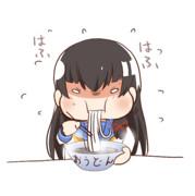 おうどんを食べる磯風ちゃん