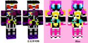マイクラスキン 仮面ライダーゲンム レベル0/仮面ライダーポッピー 青目Ver