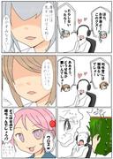 満潮・曙・霞 「囁きCD」