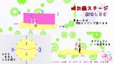 【MMD-OMF7】時計風ステージ【ステージ配布】
