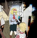 サイレントヒルの処刑人とアリス