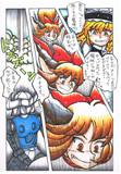 ミクロ漫画9