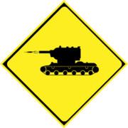 大火力に注意(架空標識)