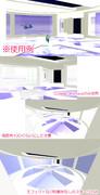 【MMD-OMF7】水槽風ステージ