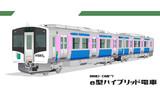 【MMD-OMF7】e型ハイブリッド電車