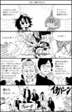 祝!けものフレンズ新作アプリ配信決定記念漫画