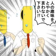 Pヘッド(シノブ伝トレス)