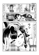 東方壱枚漫画録63「怠惰の天才」