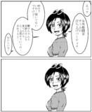 ぴょんきち過去絵①