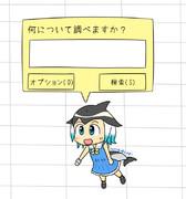 Excelのイルカのフレンズ