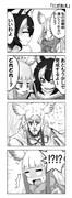 【けもフレ4コマ漫画】「にがおえ」