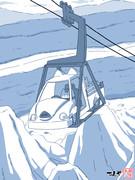 昔こんな感じで車運ぶロープウェイを見た気がする