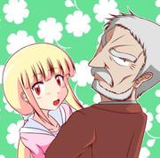 【アリスと蔵六】紗名ちゃんと蔵六じいさん
