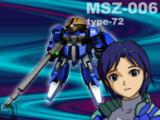 MSZ-006 type-72改