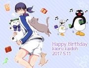 海堂誕生日おめでとう!2017