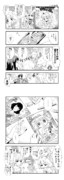 あんきら漫画『シンデレラ総選挙』