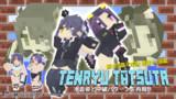 【Minecraftスキン】天龍&龍田