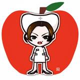 本能の頃の林檎さん
