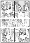 死のうとする女の子と悪魔の漫画3