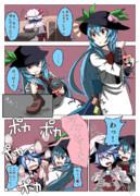 天レミ漫画 8話