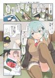 1ページ漫画「ちょっとエロい艦これ」 鈴谷と提督①