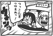 悪い原田美世