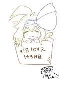 【1日1ロリス】143日目ロリスちゃん
