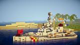 フレンドリーク・レイン級哨戒艇