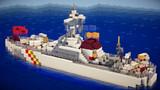 オフォーランガ級哨戒艇