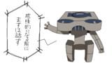 【リトルウィッチアカデミア】スタンボット×りえしょんロボ
