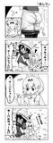 【けもフレ4コマ漫画】「おしり」