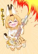 火を噴くギターを弾くサーバルちゃん