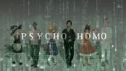 PSYCHO-HOMO.wc?
