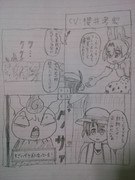 CV:櫻井孝宏
