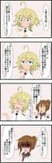 艦これ×幼女戦記11