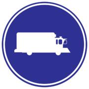 デコトラ専用道路(架空標識)