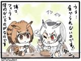 カレーうどんを箸で食べたい博士