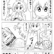 飛車角落ち - ニコニコ静画 (イ...