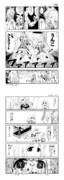 あんきら漫画『お願いシンデレラ ハピハピバージョン』