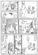エレベーターに閉じ込められたコミュ障とリア充の女の子の漫画1