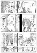 エレベーターに閉じ込められたコミュ障とリア充の女の子の漫画2