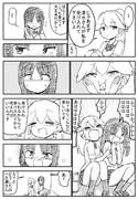 エレベーターに閉じ込められたコミュ障とリア充の女の子の漫画3