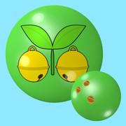 スズメ(鈴と芽)のボウリングボール