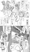 裸猫耳しっぽマイケル・おまけ漫画