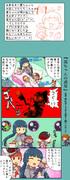 ミリオン四コマ『茜ちゃんの惑星』