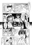 艦娘ショート漫画6