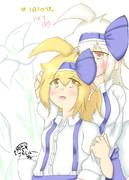 【1日1ロリス】149日目ロリスちゃん