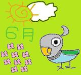 さくらと紫陽花6月カレンダー