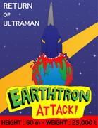 EARTHTRON ATTACK!